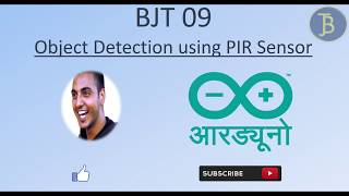 09  Object Detection using PIR Sensor  with Serial Monitor & Plotter Explanation