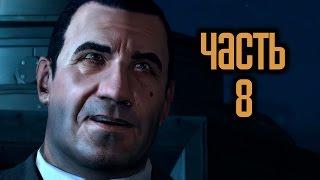 Прохождение Mafia 2 · [4K 60FPS] — Часть 8: Через тернии к звездам [ФИНАЛ]