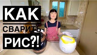 Как сварить рис в мультиварке Обзор рисоварки мультиварки CUCHEN