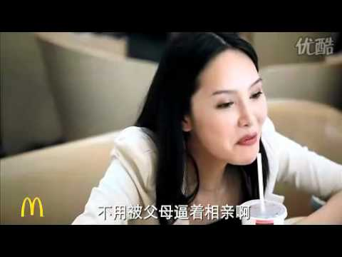 McDonald's China: Happiness has 0 burden (快乐就是0负担)  commercial 2010