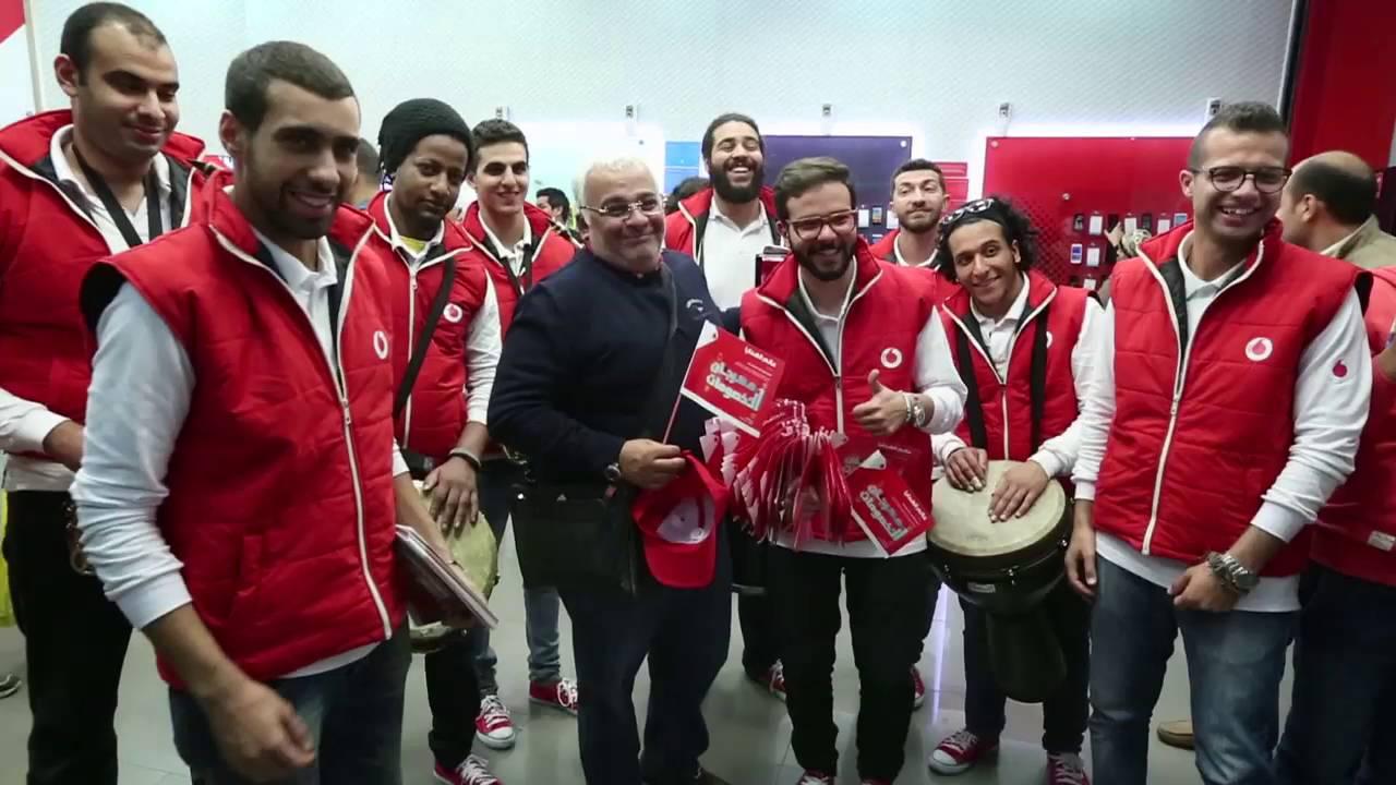 Extraopțiuni Cartela Vodafone - Extraoptiuni Prepay