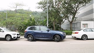The All-New BMW X5 - Driving Experience and Assistant Systems 全新BMW X5 - 駕駛及輔助系統