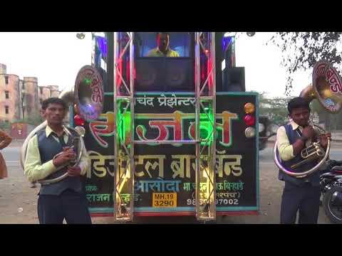 Hotho Me Aisi Baat | Rajan Digital Brass Band | Asoda | jalgaon Khandesh | Maharashtra