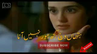 Gambar cover Tabeer Official OST Song - Nabeel Shoukat - HUM TV DRAMA