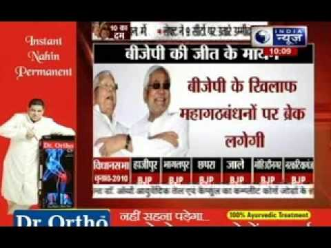 Voting started in Bihar for 10 seats
