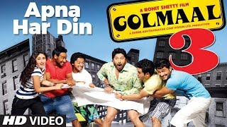 Ale (Full Video Song) | Golmaal 3 (2010)