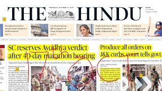 The Hindu Newspaper Analysis 17th October 2019| Daily Current Affairs