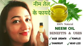 NEEM OIL: BENEFITS & USES|Acne, Hair Growth & Frizz, Dark Spots, Fights aging, & More। नीम के फायदे।