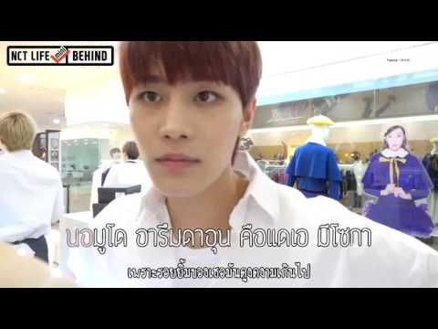 [THAISUB] Angel (Limitless Cafe Ver.) - NCT127