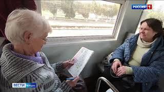 В Крыму модернизируют пригородное железнодорожное сообщение какими будут современные электрички