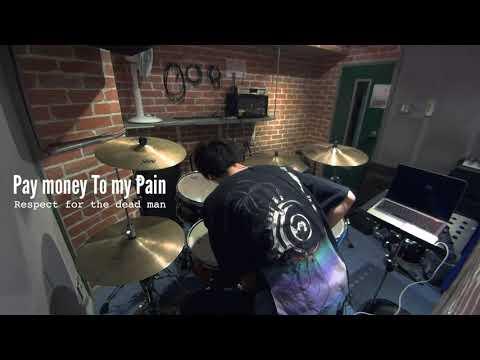 Pay money To my Pain, T.E.R.U, けん- Respect for the dead man【叩いてみた】drum cover