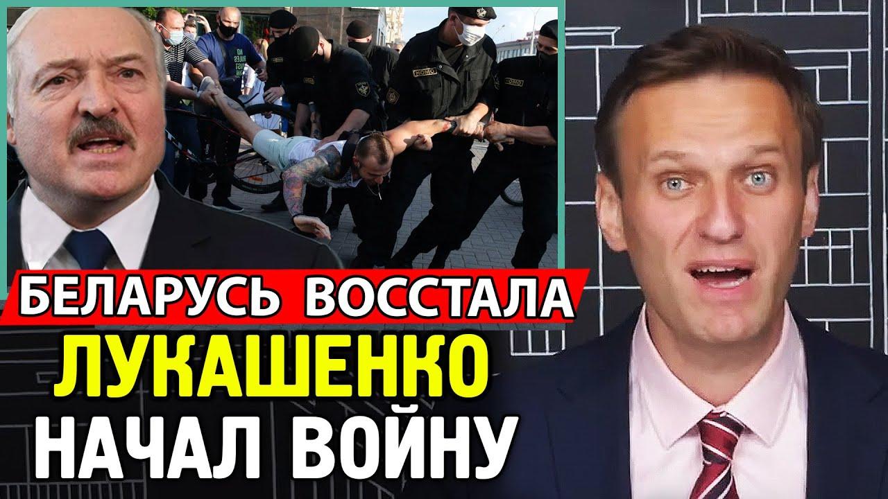 ПОЛНАЯ ЖЕСТЬ В БЕЛОРУССИИ.  Лукашенко обвинил во всем Запад.