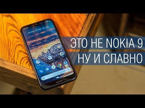 Обзор Nokia 4.2 - смартфон бюджетный, но приятный. Производительность, батарея, камера, экран и т.д.