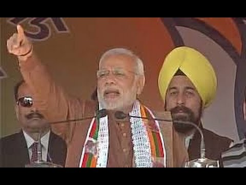 Narendra Modi Speech at Kishtwar, Jammu & Kashmir