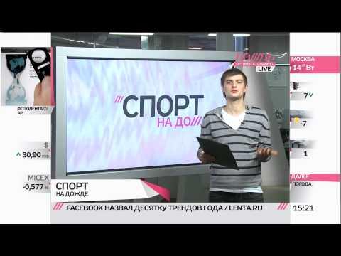 Новости происшествия харьковская область