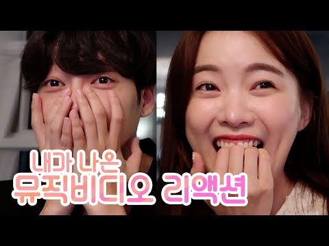 Reaction to My Music Video!! (with Park Hyung Seok)