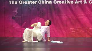 Publication Date: 2020-03-12   Video Title: 藝文盃金獎【如水這般】韋羅瑩(2019)
