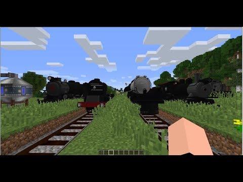 Train lego city rails