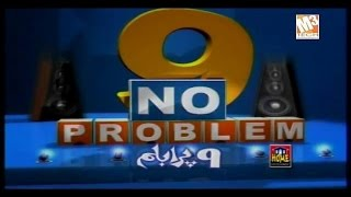 Sikander Sanam And Wali Sheikh - No Problem - Pakistani Comedy Show