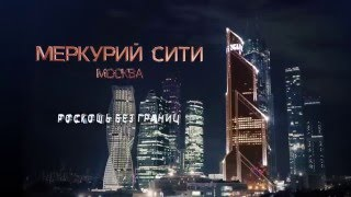 Mercury City Tower Moscow - Меркурий Сити Тауэр, Москва