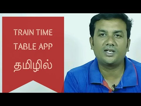 train time table app
