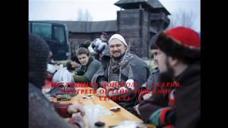 НАСЛЕДНИЦА ПОНЕВОЛЕ 1, 2, 3, 4 серия (Сериал 2018) Анонс, Описание