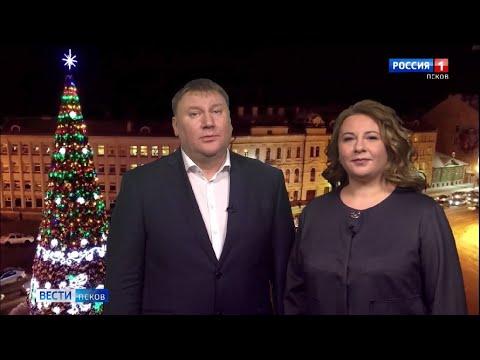 Вести-Псков 30.12.2019 20-40
