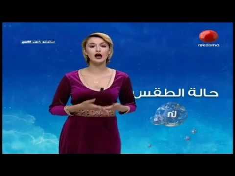 Bulletin de météo du Vendredi 23 Juin 2017