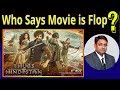 Thugs of Hindostan Movie Review   Review of Thugs of Hindostan   2018