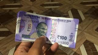 100 rs new note 2018