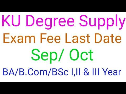 KU Degree Supply Exam Fee Last Date 2018 | KU Degree Supply Time Table 2018