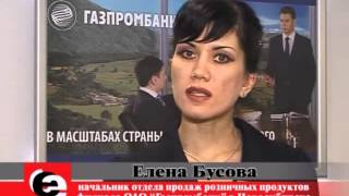 видео квартиры по военной ипотеке в московской