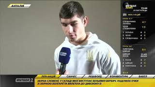 Малиновский: Будем пытаться одержать победу в матче против Турции