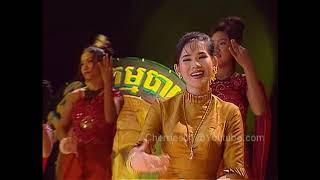 Bayon DVD #07- Meng Keo Pichenda - Chomney Hob Leng / ម៉េង កែវពេជ្ជតា