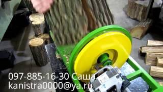 Дровокол под двигатель от стиральной машины (серийный)
