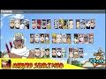 Naruto Senki Mod Naruto Shippuden Ultimate Ninja Storm v1.0 Mod Naruto Senki Mod 5