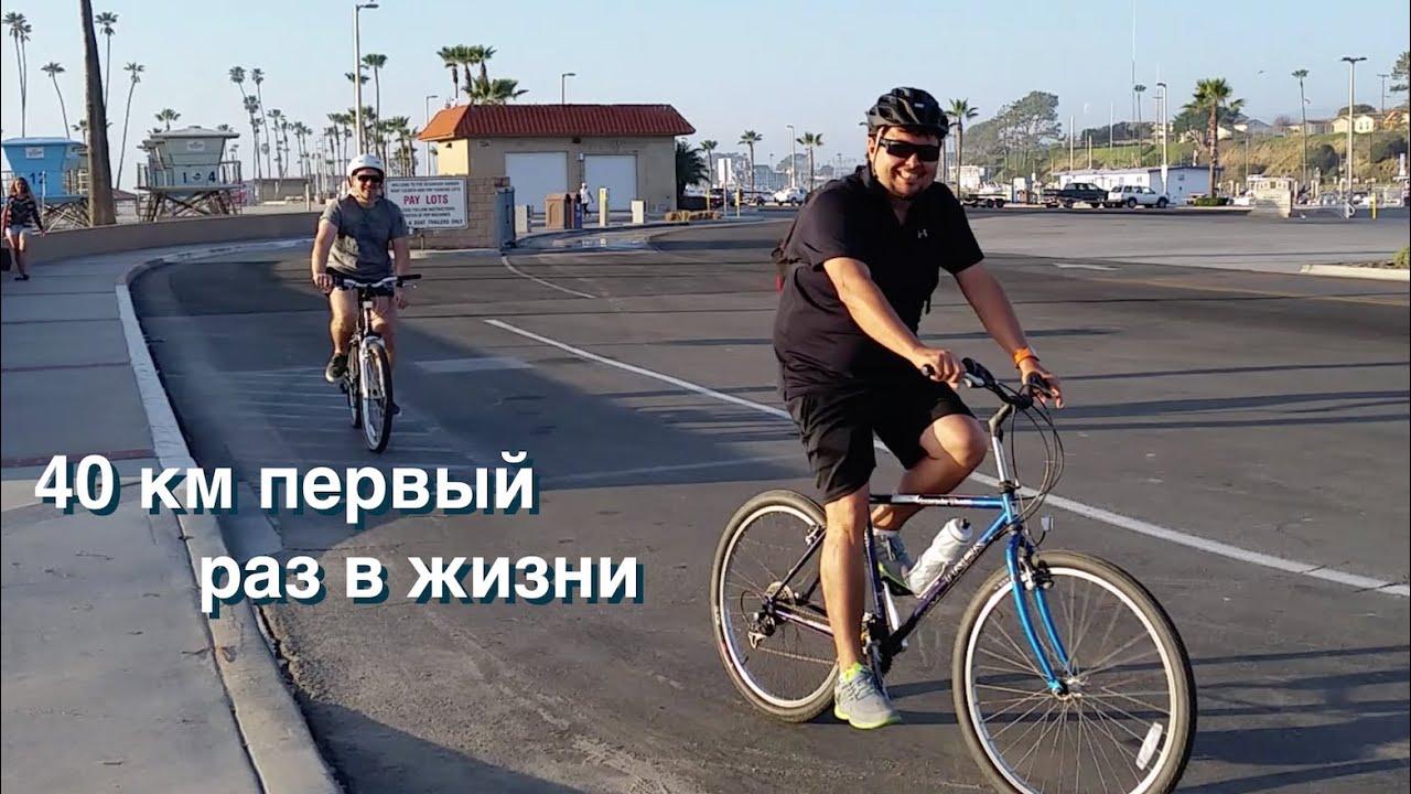 Я ПРОЕХАЛ 40 КМ на велосипеде, за день до 45летия и поднял 2000 чаек
