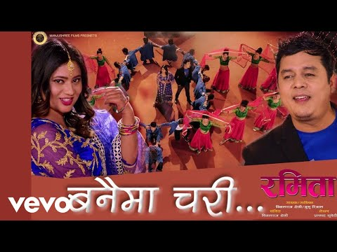 Bimalraj Chhetri & Junu Rijal - Banaima Chari Ft. Dilip Rayamajhi & Keki Adhikari