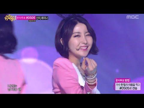 Bob Girls - No Way, 단발머리 - 노 웨이, Music Core 20140628