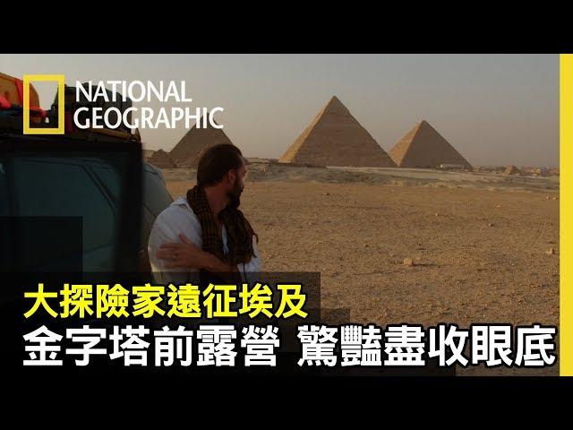 挑戰開始!! 約瑟夫發現雷諾夫竟會說阿拉伯語!! 看來這趟埃及旅程應該沒有問題吧~【大探險家遠征埃及】