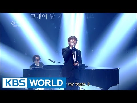 Jung Jaehyung & Jung Seunghwan - Gather My Tears [Yu Huiyeol's Sketchbook / 2017.07.26]