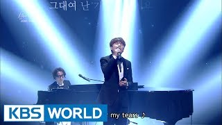Download lagu JUNG JAEHYUNG & JUNG SEUNGHWAN - GATHER MY TEARS [YU HUIYEOL'S SKETCHBOOK / 2017.07.26]