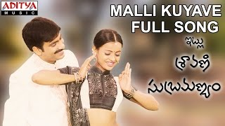 malli kuyave full song ii itlu sharavani subrahmanyam movie ii ravi teja tanurai