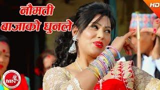 New Nepali Panchebaja Song 2074   Naumati Bajako Dhunle - Shreedhar Pandey & Pabitra Magar
