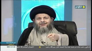 السيد كمال الحيدري | هل أم المؤمنين عائشة صديقة؟