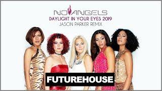 The best german girl group of 2000s►► enjoy my updated future house remix ►► listen @ soundcloud (inkl. free dl)https://soundcloud.com/jasonparkerproject...