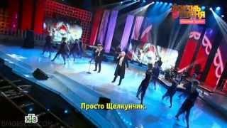 Николай Трубач и Борис Моисеев - Щелкунчик