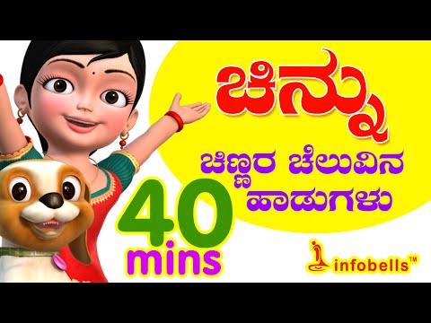 Top 25 Kannada Rhymes for Children