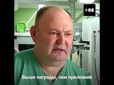Лучший детский хирург в мире работает в Иркутске!