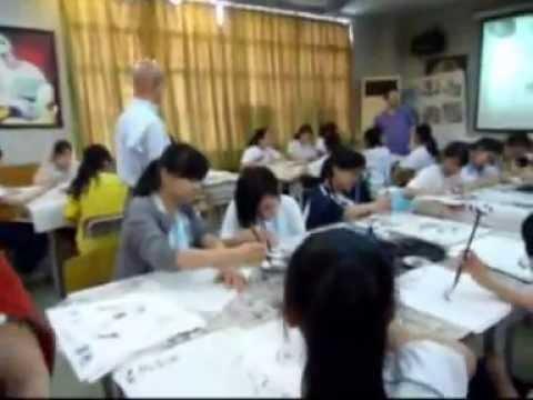 Guangzhou Study Tour 2014